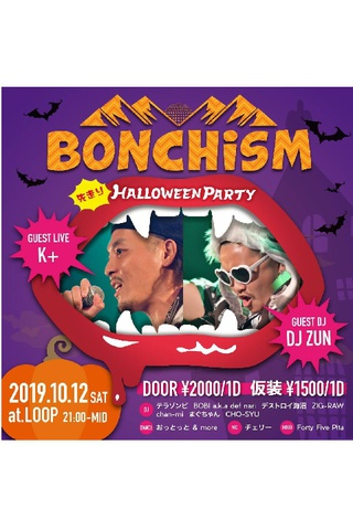 BONCHISM -先走りHALLOWEEN PARTY-