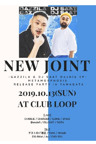 NEW JOINT -GAZZILA & DJ SAAT Double EP METAMORPHOSIS RELEASE PARTY in YAMAGATA-