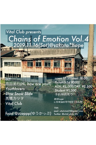 "Vital Club presents ""Chains of Emotion Vol.4″"