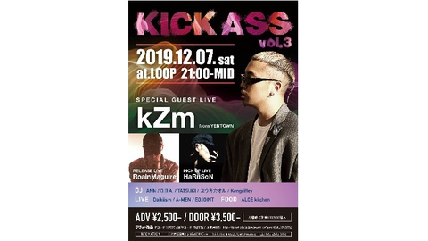 KICK ASS VOL.3