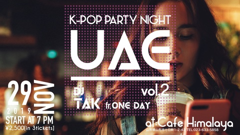 UAE - K-POP PARTY NIGHT - vol.2