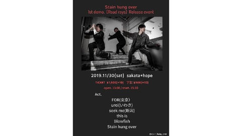 "Stain hung over present""1st demo 「Road rays」Release events"""