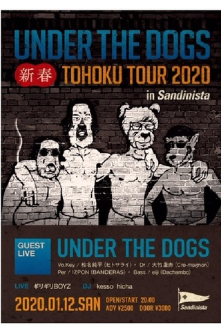 『UNDER THE DOGS 新春 東北ツアー2020 in sandinista! 』