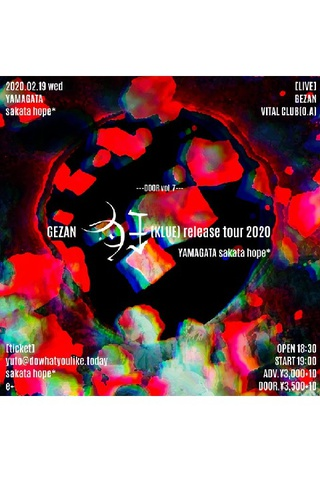 "GEZAN 5th full album""Klue""release tour 2020"