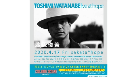 TOSHIMI WATANABE live in hope 公演延期