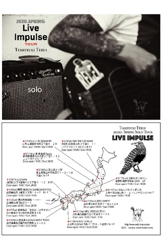 "照井利幸""Live impulse""TOUR 公演中止"
