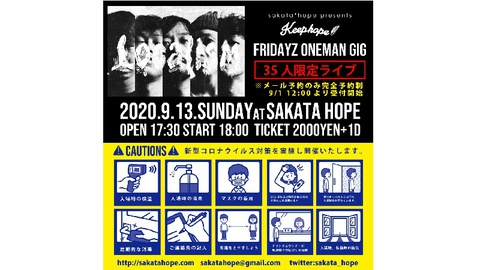 "KEEP HOPE""FRIDAYZ ONEMANGIG(人数制限)"""