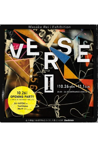 VERSEⅠ~Masaka Rei exhibition~ opening party