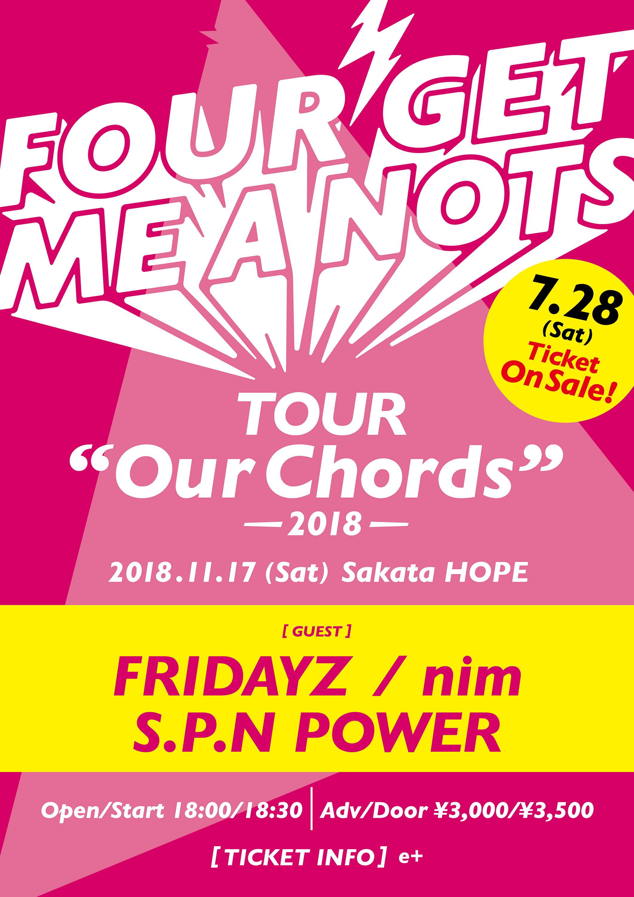 four get me a nots tour our chords 2018 2018 11 17 酒田hope